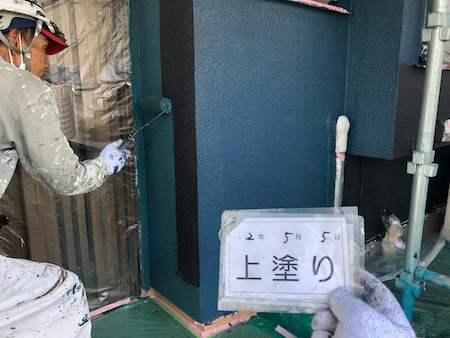 モルタル外壁塗装 上塗り
